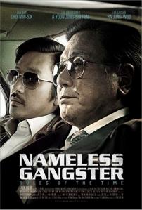 nameless_gangster_13763